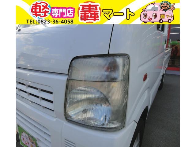 マツダ スクラムトラック KCスペシャル エアコン パワステ 3方開き