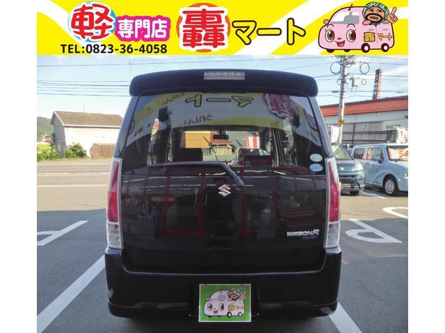 スズキ ワゴンR FX-Sリミテッド キーレス ベンチシート CDデッキ
