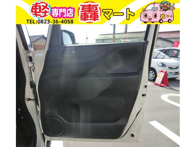 ホンダ N BOX G・Lパッケージ 左側パワスラ ETC バックカメラ