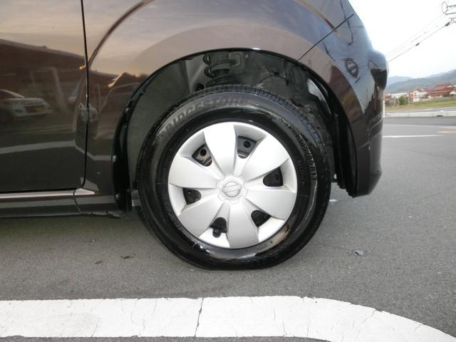 タイヤサイズ(前)145/80R13 75S