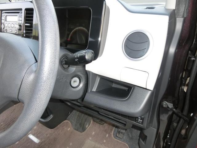 轟マートは軽自動車専門店!国内メーカーの新車や、高年式・低走行・全車保証付きの魅力的な軽自動車を取り扱いしております。
