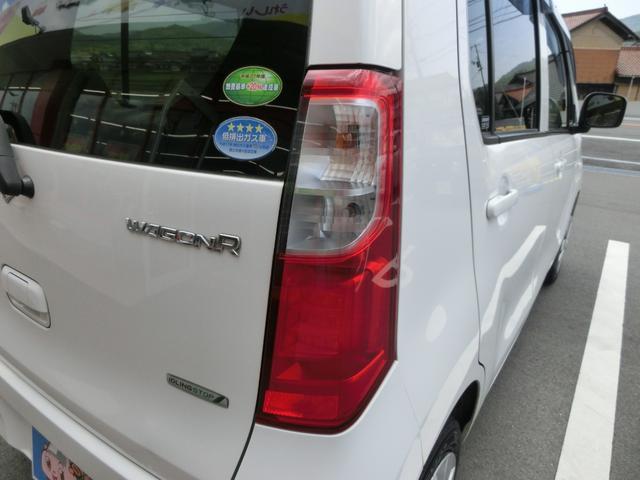 FX 4フルタイム FX CDプレーヤー装着車(14枚目)