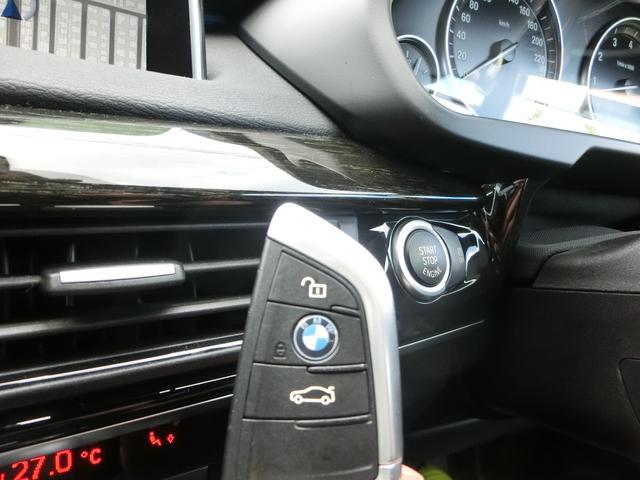 スマートキーです!。バッグやポケットに入れたまま、プッシュスタートスイッチボタンを押してエンジン始動です