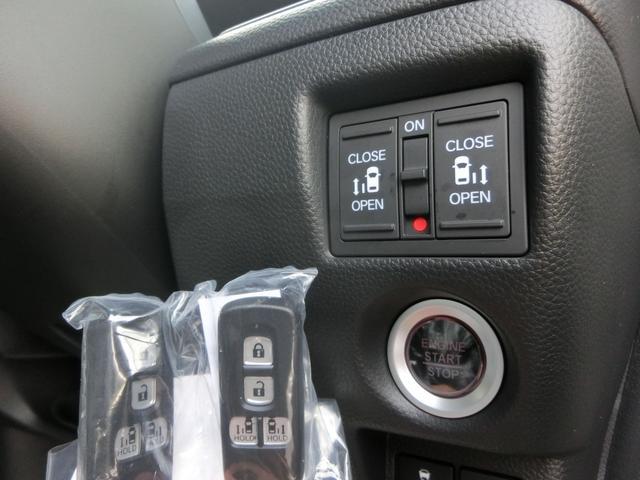 「ホンダ」「N-BOX」「コンパクトカー」「広島県」の中古車19