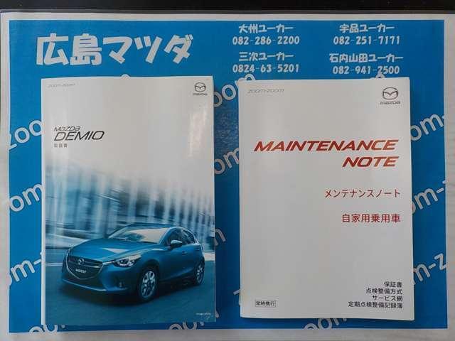 13C コネクティビティPKG AWD ナビ(20枚目)