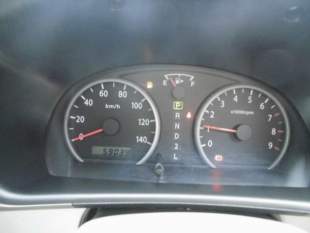 スズキ エブリイワゴン PZターボパワースライドドアHIDヘッドライト グー鑑定車