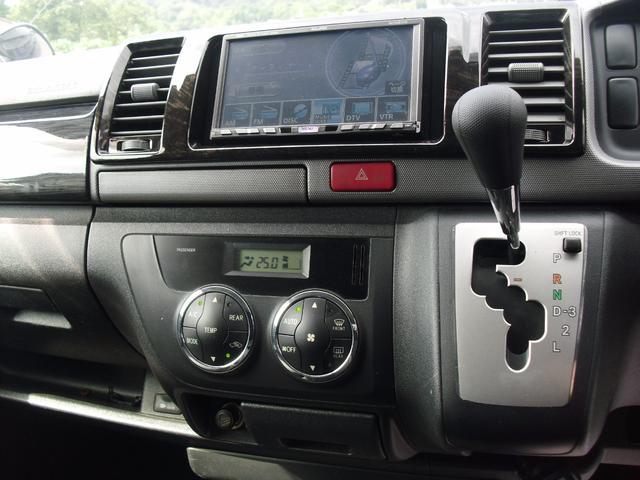 トヨタ ハイエースバン ロングスーパーGL HDDナビ HID ETC グー鑑定車
