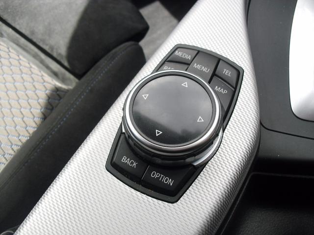 BMW BMW 116i Mスポーツ Iドライブ グー鑑定車