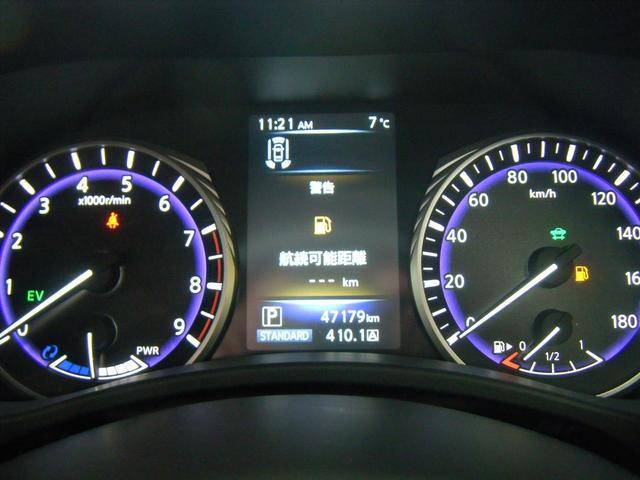350GT ハイブリッド タイプP ワークシーカー20インチ(19枚目)