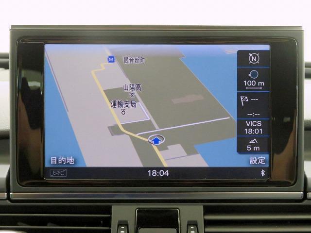 アウディ アウディ A6アバント 2.8FSIクワトロSラインプラス 限定100台 HDDナビ