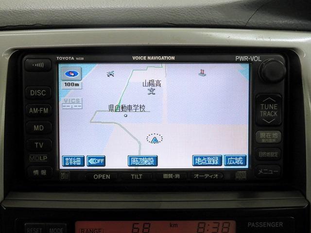 トヨタ ハイラックスサーフ SSR-G 電動サンルーフ 純正ナビ バックカメラ ETC