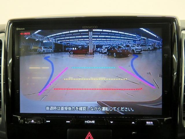 スズキ スペーシアカスタム XSリミテッド レーダーブレーキサポート SDナビ Bカメラ