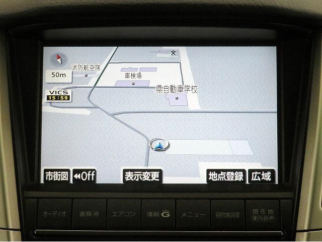 240G Lパッケージリミテッド HDDナビ バックカメラ(8枚目)