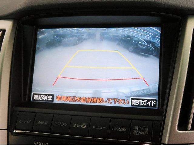 240G Lパッケージリミテッド HDDナビ バックカメラ(15枚目)