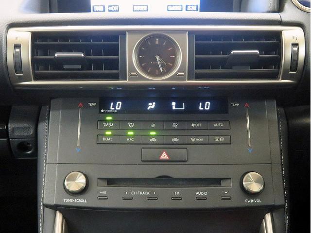 IS300h LEDヘッドライト ブラインドスポットモニター(10枚目)