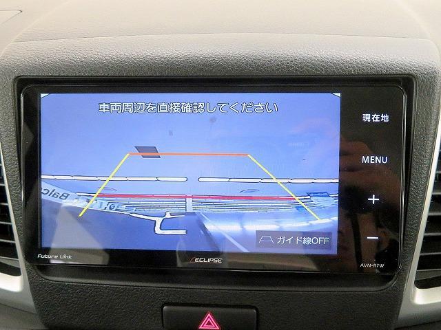 Gリミテッド 特別仕様車 デュアルカメラブレーキサポート(14枚目)