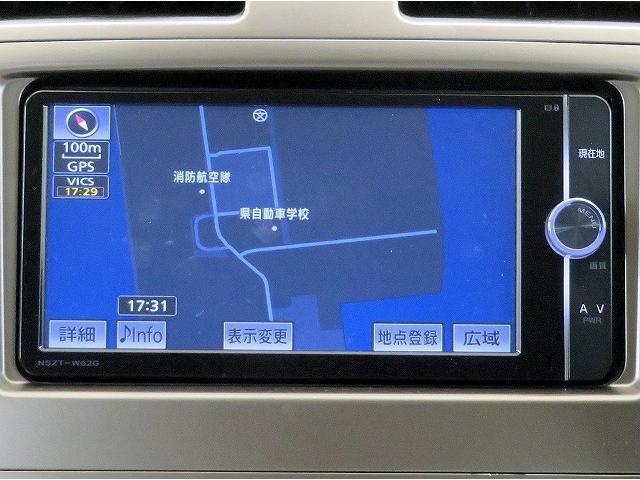 「トヨタ」「アベンシスワゴン」「ステーションワゴン」「広島県」の中古車8