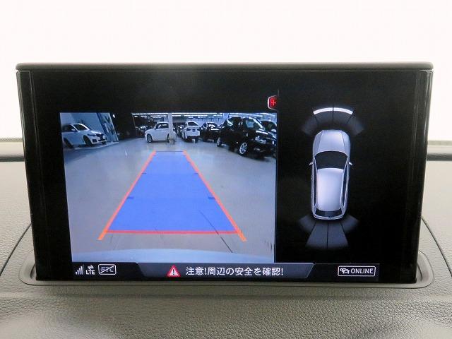 ■駐車するときにバックガイドモニターを見ながら安心して駐車することが出来ます/前後コーナーセンサー付き!