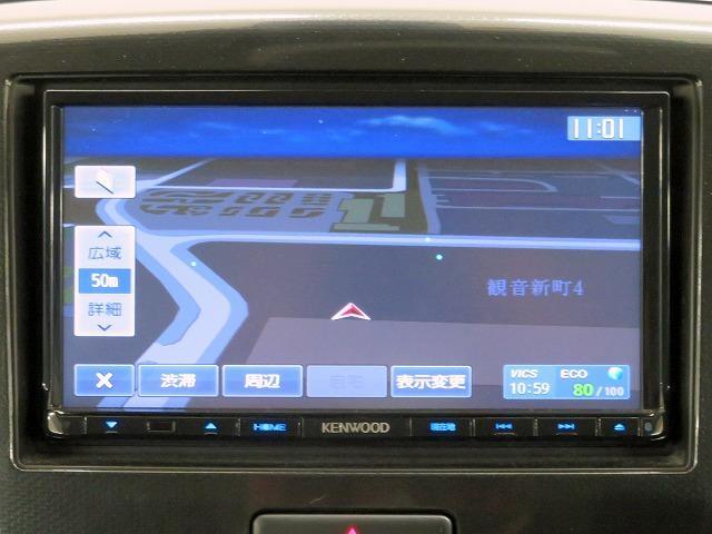 T レーダーブレーキサポート 誤発進抑制機能 エマージェンシーストップシグナル Sエネチャージ ケンウッド製SDナビ フルセグTV クルコン シートヒーター キセノンヘッドライト アイドリングストップ(8枚目)