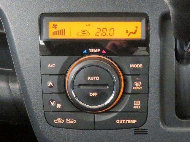 T レーダーブレーキサポート 誤発進抑制機能 エマージェンシーストップシグナル Sエネチャージ ケンウッド製SDナビ フルセグTV クルコン シートヒーター キセノンヘッドライト アイドリングストップ(9枚目)