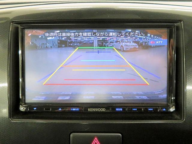 T レーダーブレーキサポート 誤発進抑制機能 エマージェンシーストップシグナル Sエネチャージ ケンウッド製SDナビ フルセグTV クルコン シートヒーター キセノンヘッドライト アイドリングストップ(15枚目)