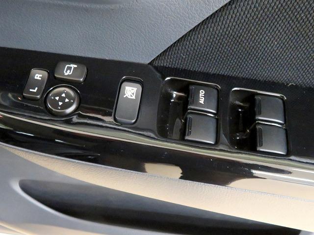 T レーダーブレーキサポート 誤発進抑制機能 エマージェンシーストップシグナル Sエネチャージ ケンウッド製SDナビ フルセグTV クルコン シートヒーター キセノンヘッドライト アイドリングストップ(33枚目)