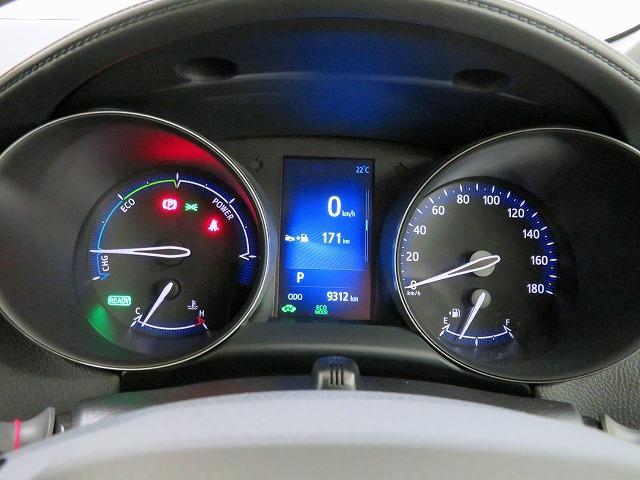 S LEDエディション セーフティセンスP 純正SDナビ フルセグTV バックカメラ ETC プッシュスタート 本革巻きステアリング LEDヘッドライト オートマチックハイビーム 純正17アルミホイール アイドリングストップ(27枚目)