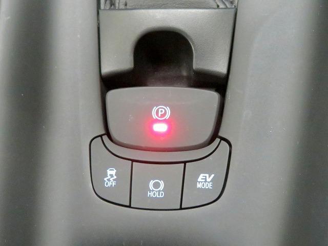 S LEDエディション セーフティセンスP 純正SDナビ フルセグTV バックカメラ ETC プッシュスタート 本革巻きステアリング LEDヘッドライト オートマチックハイビーム 純正17アルミホイール アイドリングストップ(30枚目)
