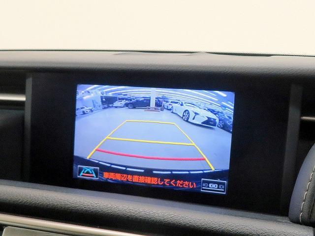 ■駐車するときにカラーバックガイドモニターを見ながら安心して駐車できます!