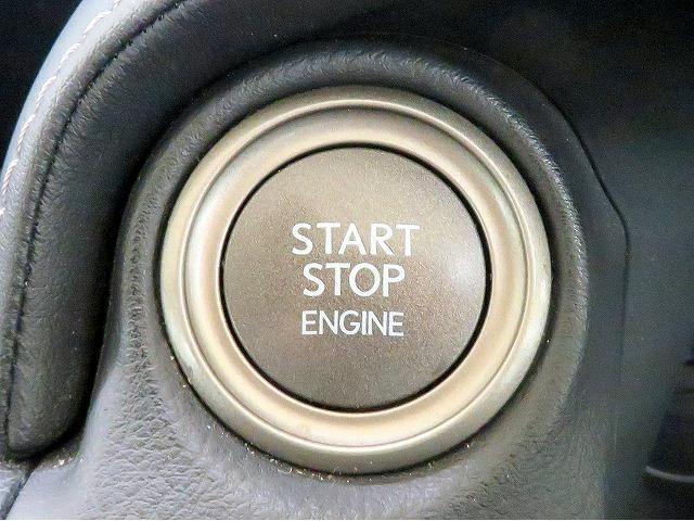 ■エンジンプッシュスタート!
