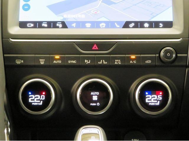 「ジャガー」「Eタイプ」「SUV・クロカン」「福岡県」の中古車9