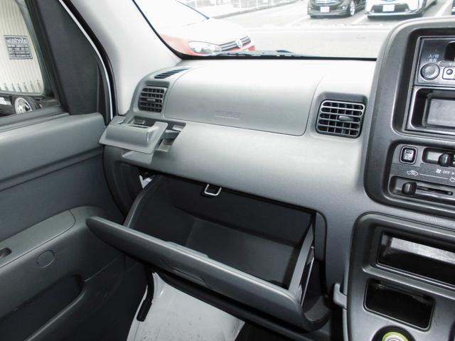 ダイハツ ハイゼットカーゴ DX ハイルーフ キーレス フル装備 インパネオートマ2WD