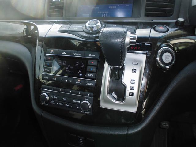 日産 エルグランド ライダー 黒クロスシート マニュアルシート 4WD
