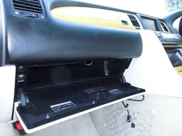 「レクサス」「SC」「オープンカー」「岡山県」の中古車56