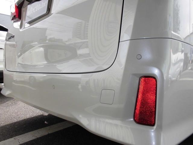 「トヨタ」「アルファード」「ミニバン・ワンボックス」「岡山県」の中古車20