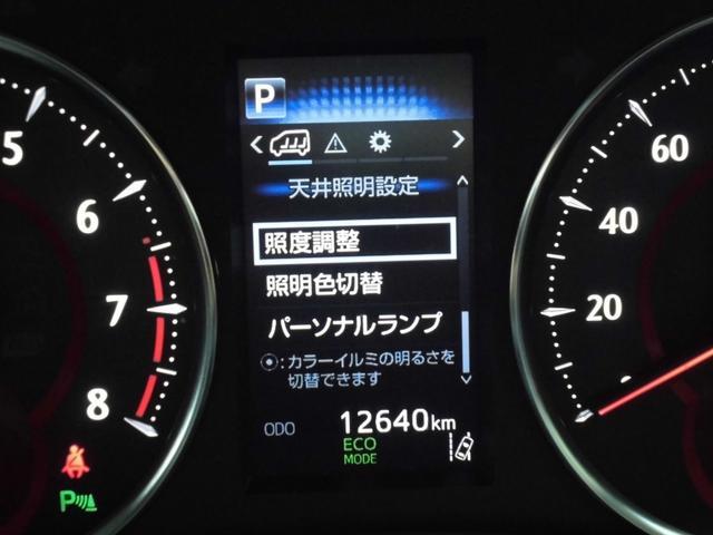「トヨタ」「アルファード」「ミニバン・ワンボックス」「岡山県」の中古車33
