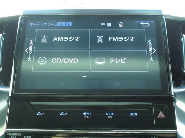 「トヨタ」「アルファード」「ミニバン・ワンボックス」「岡山県」の中古車38