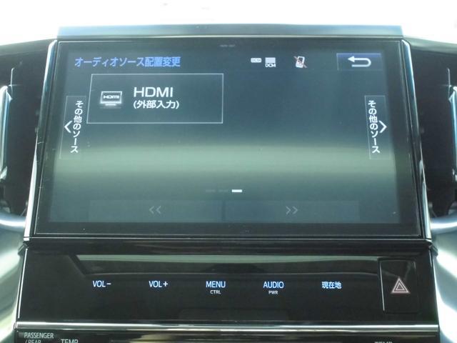 「トヨタ」「アルファード」「ミニバン・ワンボックス」「岡山県」の中古車40