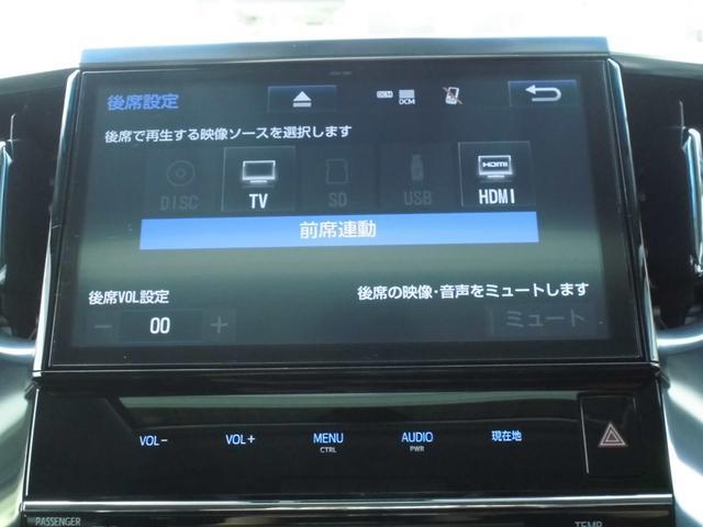 「トヨタ」「アルファード」「ミニバン・ワンボックス」「岡山県」の中古車41