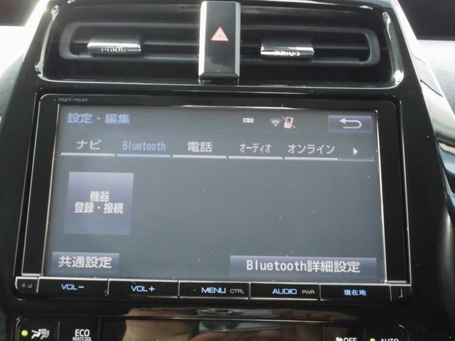 「トヨタ」「プリウス」「セダン」「岡山県」の中古車39