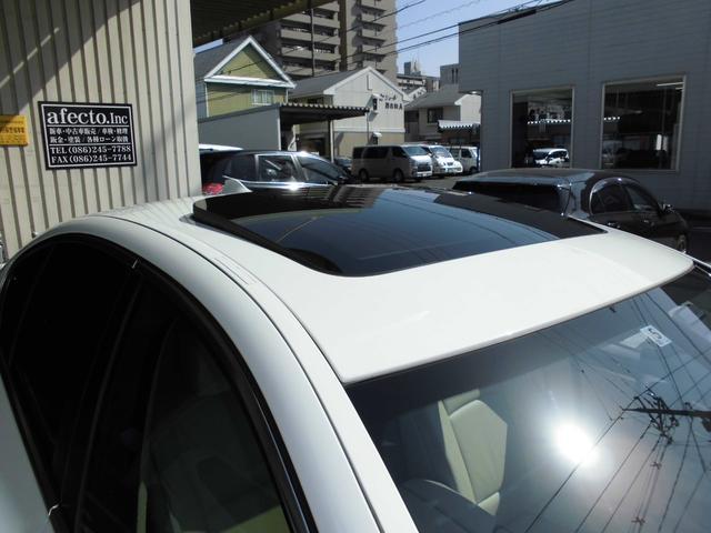 「BMW」「5シリーズ」「セダン」「岡山県」の中古車16