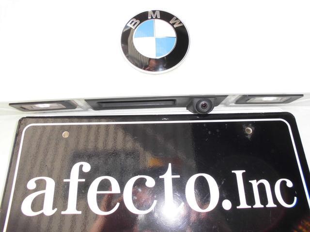 「BMW」「5シリーズ」「セダン」「岡山県」の中古車29