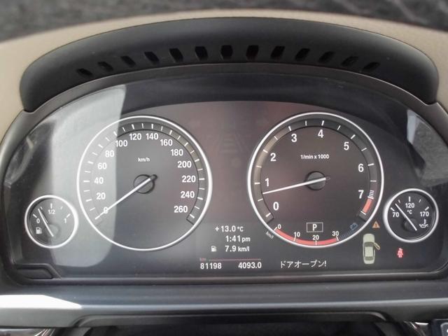 「BMW」「5シリーズ」「セダン」「岡山県」の中古車38