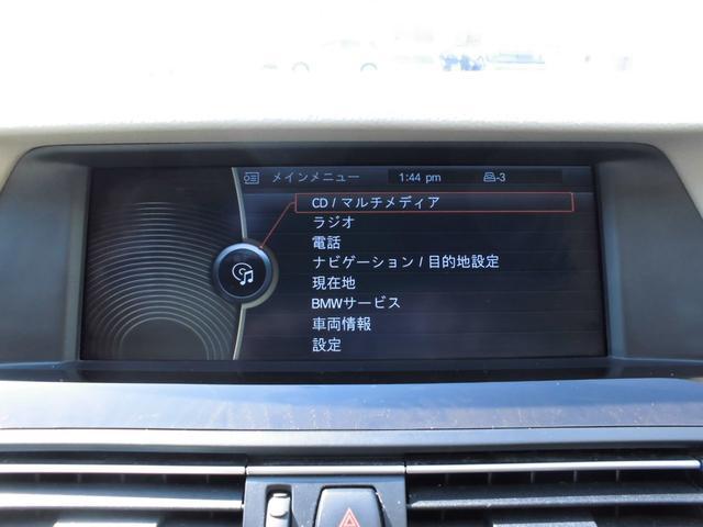 「BMW」「5シリーズ」「セダン」「岡山県」の中古車43