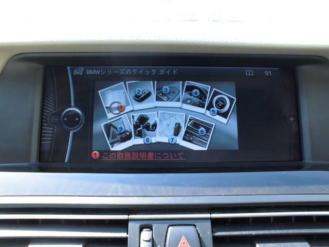 「BMW」「5シリーズ」「セダン」「岡山県」の中古車44