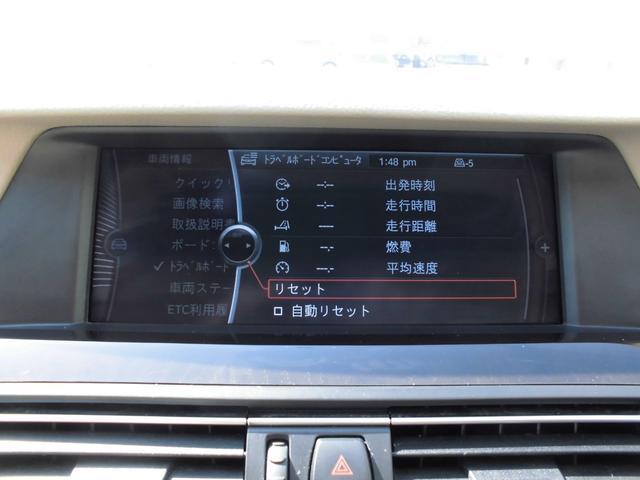 「BMW」「5シリーズ」「セダン」「岡山県」の中古車45