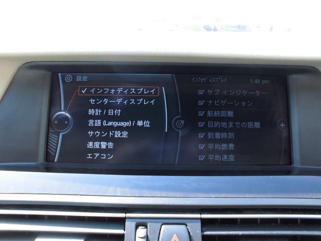 「BMW」「5シリーズ」「セダン」「岡山県」の中古車46