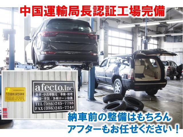 「BMW」「5シリーズ」「セダン」「岡山県」の中古車64