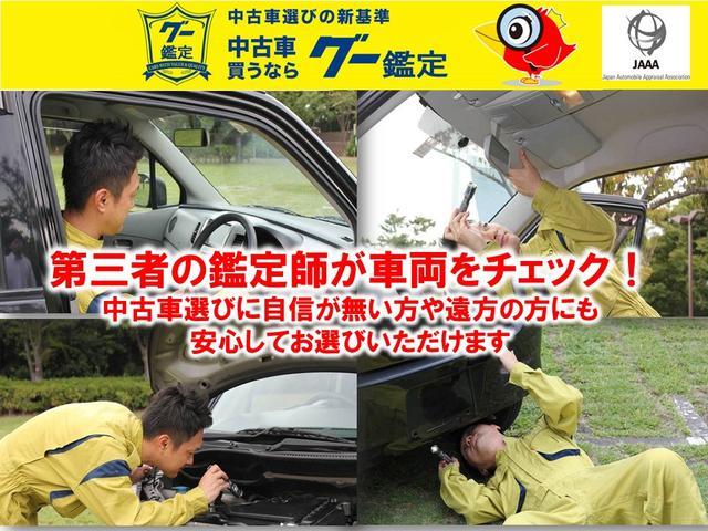「BMW」「5シリーズ」「セダン」「岡山県」の中古車65