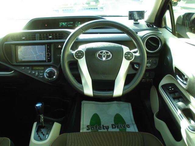 「トヨタ」「アクア」「コンパクトカー」「岡山県」の中古車21